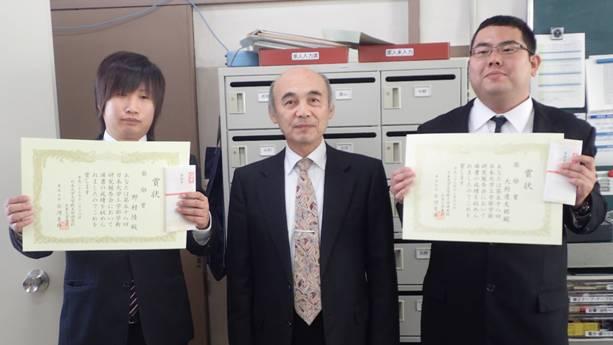 第58回学術研究報告会奨励賞表彰image002