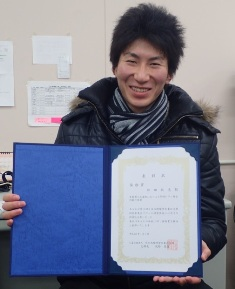 2016日本水環境学会東北支部奨励賞image001
