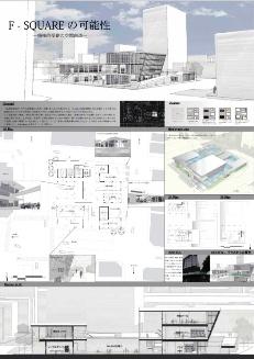東北建築学生賞テクニカルセミナー2015image009