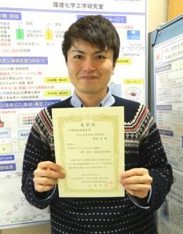 第6回福島CEセミナー口頭発表最優秀賞image002