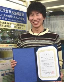 第3回日本水環境学会奨励賞image002