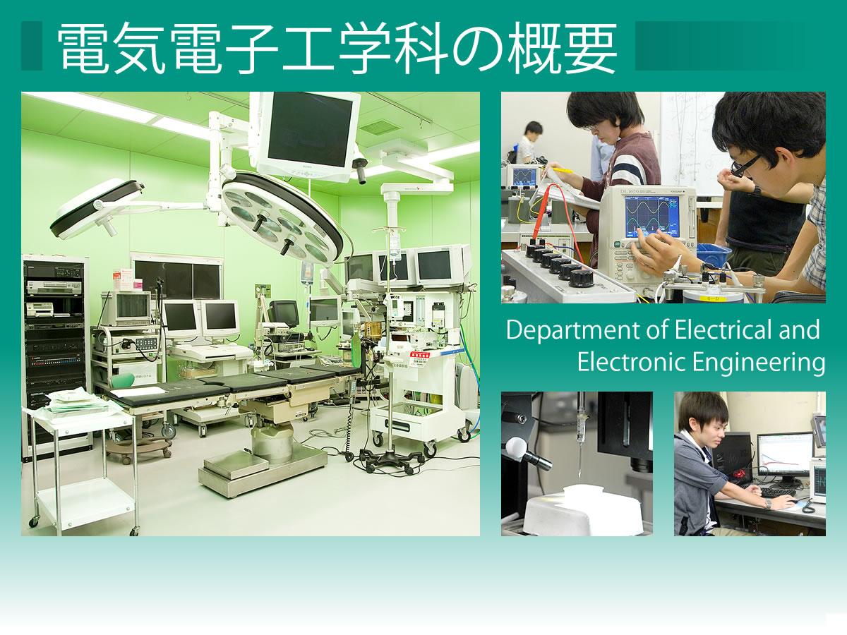 department_top04