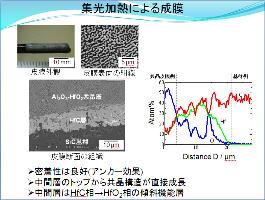 日本材料科学会若手奨励賞2015image004