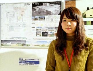 東北建築学生賞テクニカルセミナー2015image002