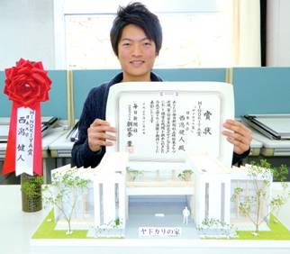 毎日新聞社学生住宅デザインコンテストimage002