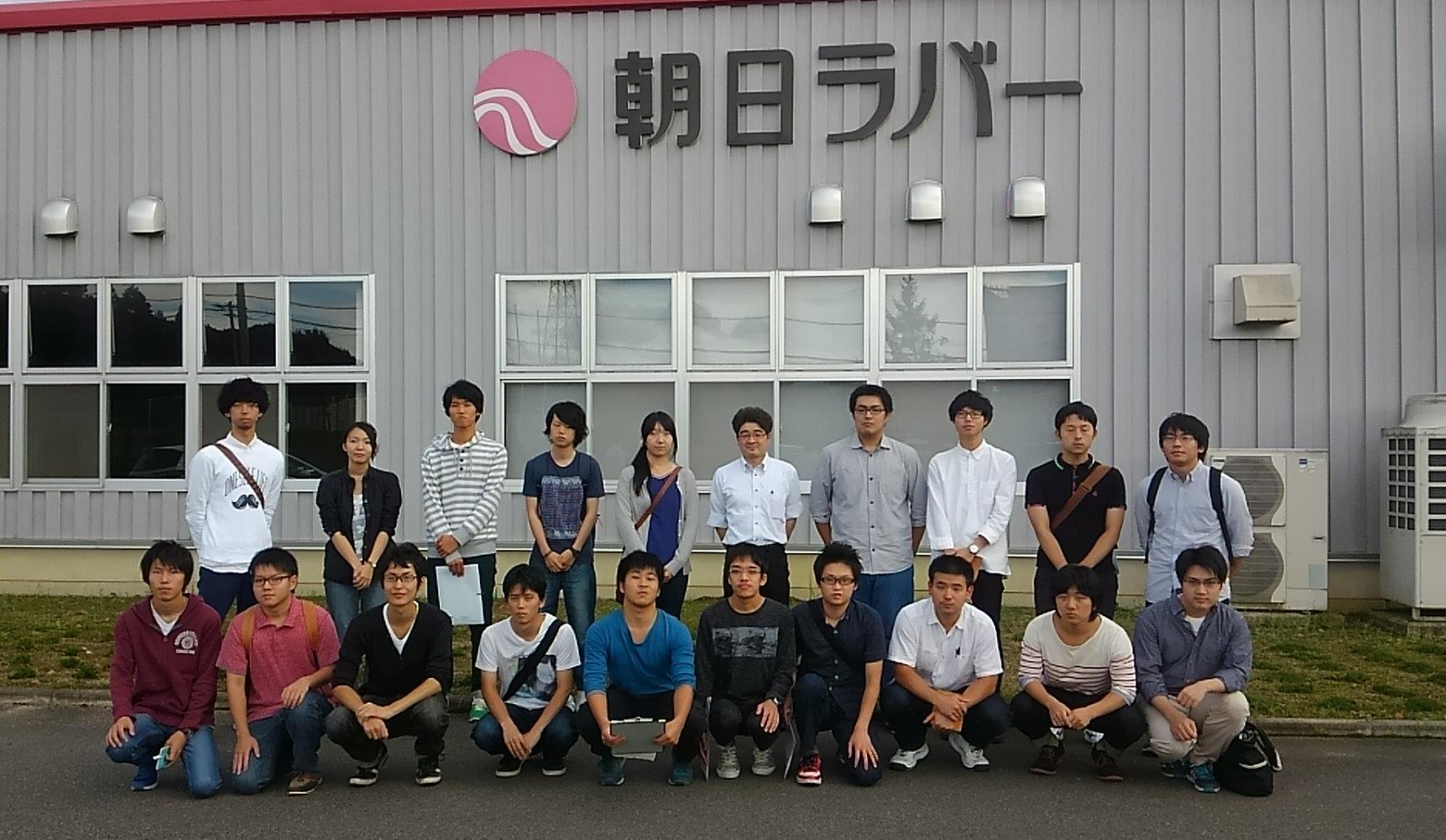 (生命)工場見学写真1