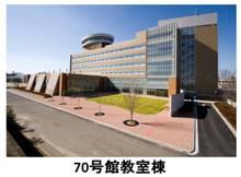 福島県建築文化賞image014