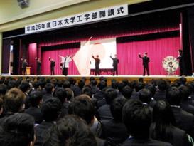 2014開講式image006