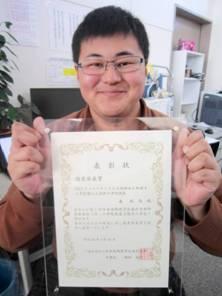 日本水環境学会優秀発表賞image002
