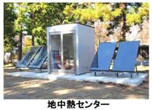 福島県建築文化賞image011