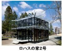 福島県建築文化賞image009