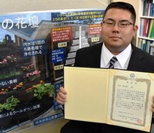 第50回日本水環境学会年会優秀発表賞image001