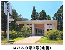 福島県建築文化賞image010