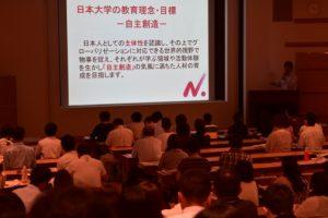 教育内容、学生生活、就職、大学院など、 工学部全体について紹介する学部説明会。