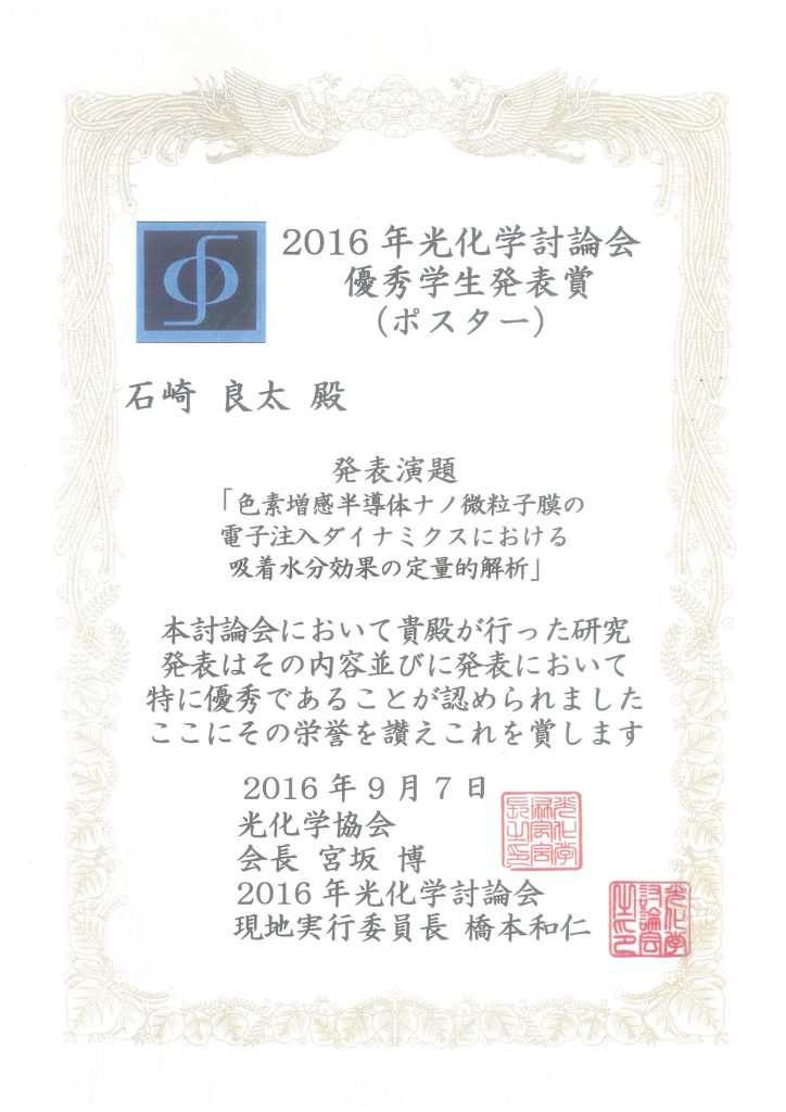 20160913101746