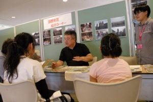 ヨーロッパ研修や海外語学研修など留学制度を紹介