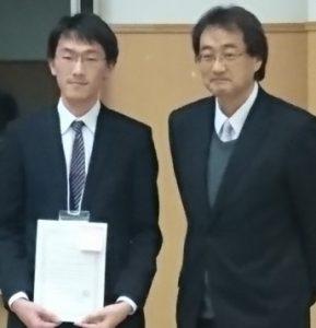 2016第35回固体・表面光化学討論会優秀講演賞image005