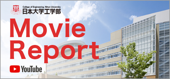 MovieReport
