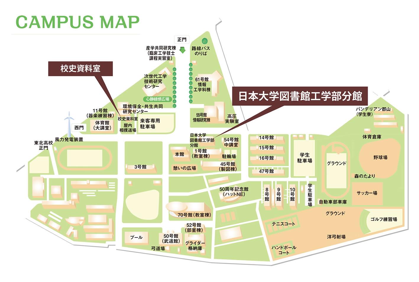 図書館・校史資料室MAP
